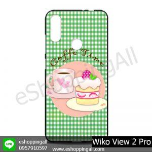 MWI-012A106 Wiko View 2 Pro เคสมือถือวีโก้แบบยางนิ่มพิมพ์ลาย