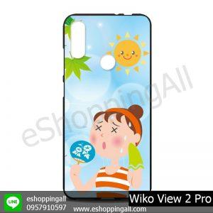 MWI-012A107 Wiko View 2 Pro เคสมือถือวีโก้แบบยางนิ่มพิมพ์ลาย