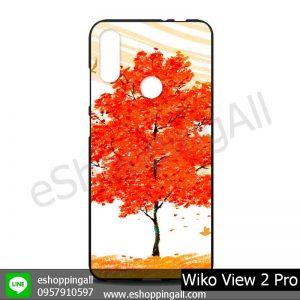 MWI-012A111 Wiko View 2 Pro เคสมือถือวีโก้แบบยางนิ่มพิมพ์ลาย