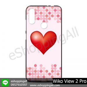 MWI-012A114 Wiko View 2 Pro เคสมือถือวีโก้แบบยางนิ่มพิมพ์ลาย
