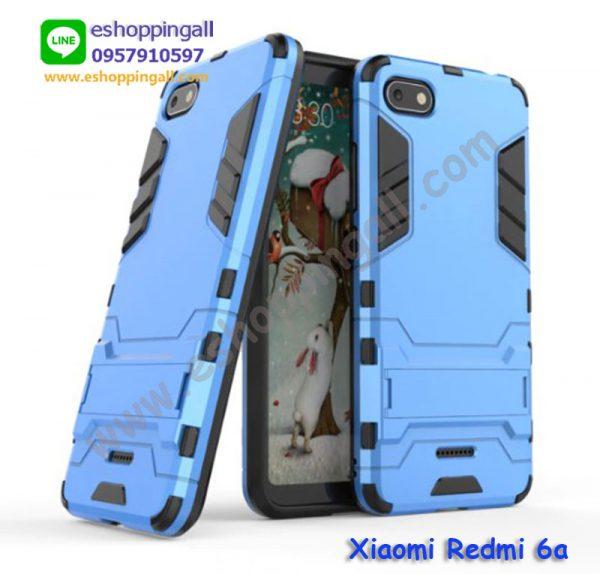 MXI-012A202 Xiaomi Redmi 6a เคสมือถือเสี่ยวมี่แบบแข็งกันกระแทก
