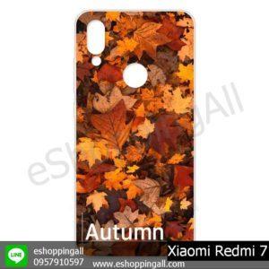 MXI-013A101 Xiaomi Redmi 7 เคสมือถือเสี่ยวมี่แบบแข็งพิมพ์ลาย