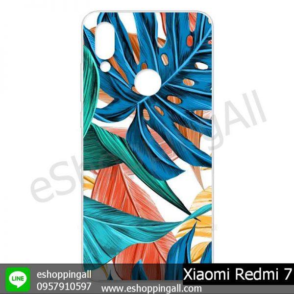 MXI-013A105 Xiaomi Redmi 7 เคสมือถือเสี่ยวมี่แบบแข็งพิมพ์ลาย