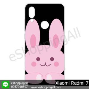 MXI-013A107 Xiaomi Redmi 7 เคสมือถือเสี่ยวมี่แบบแข็งพิมพ์ลาย