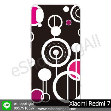 MXI-013A109 Xiaomi Redmi 7 เคสมือถือเสี่ยวมี่แบบแข็งพิมพ์ลาย