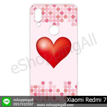 MXI-013A110 Xiaomi Redmi 7 เคสมือถือเสี่ยวมี่แบบแข็งพิมพ์ลาย