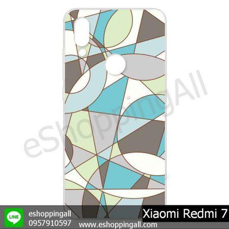 MXI-013A114 Xiaomi Redmi 7 เคสมือถือเสี่ยวมี่แบบแข็งพิมพ์ลาย