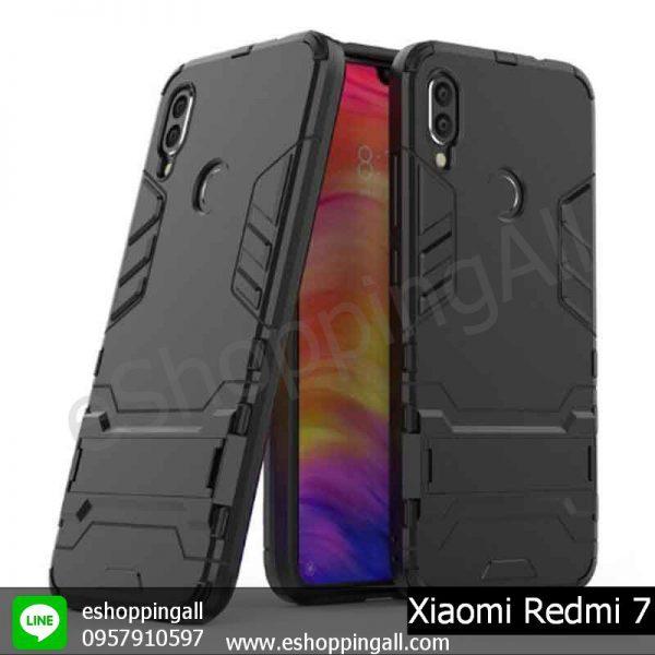 MXI-013A207 Xiaomi Redmi 7 เคสมือถือเสี่ยวมี่แบบแข็งกันกระแทก