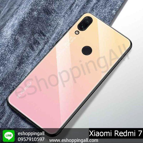 MXI-013A302 Xiaomi Redmi 7 เคสมือถือเสี่ยวมี่แบบแข็งขอบยาง หลังอะคริลิค