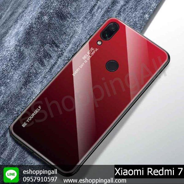 MXI-013A306 Xiaomi Redmi 7 เคสมือถือเสี่ยวมี่แบบแข็งขอบยาง หลังอะคริลิค