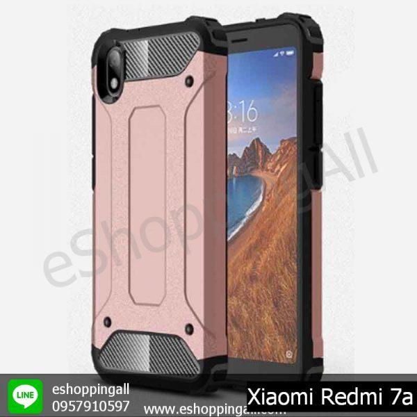 MXI-014A204 Xiaomi Redmi 7a เคสมือถือเสี่ยวมี่แบบแข็งกันกระแทก