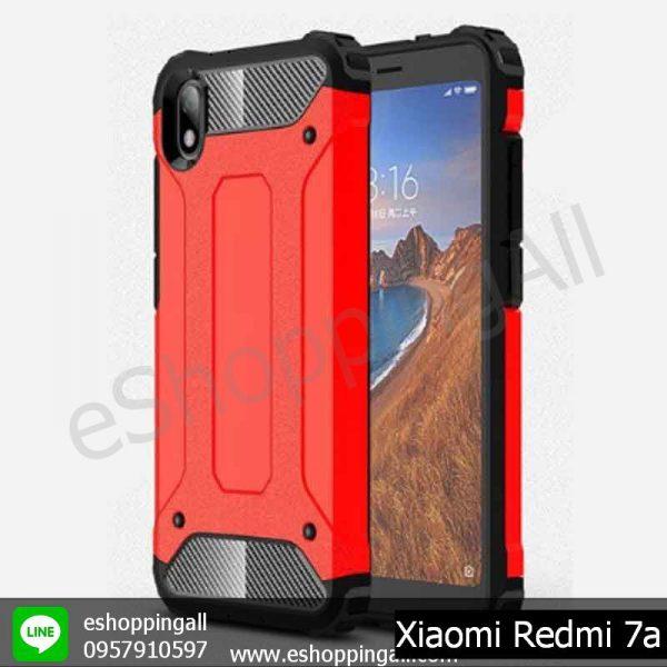 MXI-014A206 Xiaomi Redmi 7a เคสมือถือเสี่ยวมี่แบบแข็งกันกระแทก