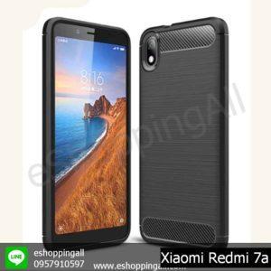 MXI-014A301 Xiaomi Redmi 7a เคสมือถือเสี่ยวมี่แบบยางนิ่มกันกระแทก