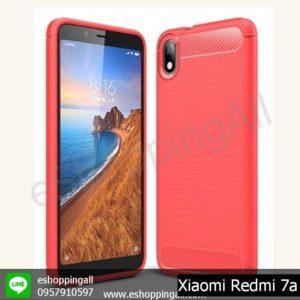 MXI-014A302 Xiaomi Redmi 7a เคสมือถือเสี่ยวมี่แบบยางนิ่มกันกระแทก