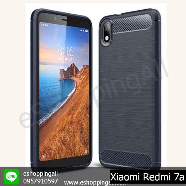 MXI-014A303 Xiaomi Redmi 7a เคสมือถือเสี่ยวมี่แบบยางนิ่มกันกระแทก
