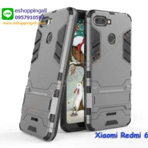MXI-011A202 Xiaomi Redmi 6 เคสมือถือเสี่ยวมี่กันกระแทก