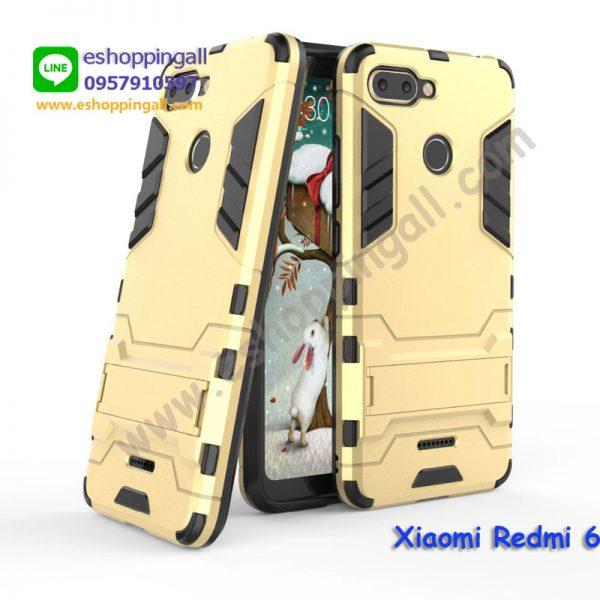 MXI-011A203 Xiaomi Redmi 6 เคสมือถือเสี่ยวมี่กันกระแทก