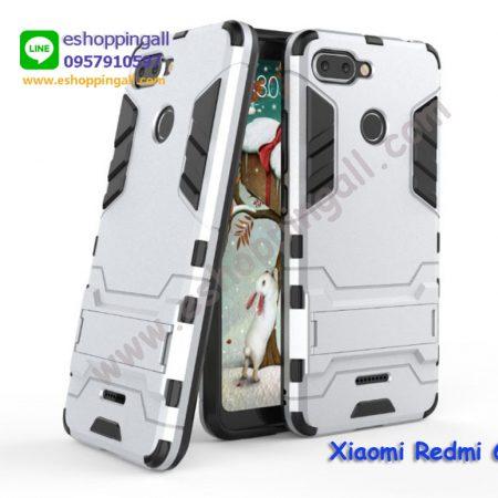 MXI-011A204 Xiaomi Redmi 6 เคสมือถือเสี่ยวมี่กันกระแทก