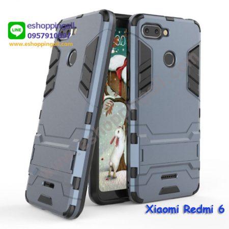 MXI-011A205 Xiaomi Redmi 6 เคสมือถือเสี่ยวมี่กันกระแทก