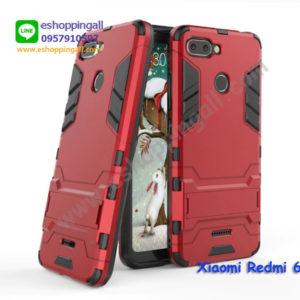 MXI-011A206 Xiaomi Redmi 6 เคสมือถือเสี่ยวมี่กันกระแทก