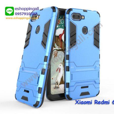 MXI-011A207 Xiaomi Redmi 6 เคสมือถือเสี่ยวมี่กันกระแทก