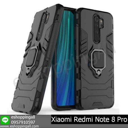 MXI-009A303 Xiaomi Redmi Note 8 Pro เคสมือถือเสี่ยวมี่กันกระแทก พร้อมแหวนแม่เหล็ก