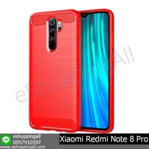 MXI-009A404 Xiaomi Redmi Note 8 Pro เคสมือถือเสี่ยวมี่กันกระแทกแบบยางนิ่ม