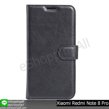 MXI-009A501 Xiaomi Redmi Note 8 Pro เคสมือถือเสี่ยวมี่แบบหนังฝาพับ