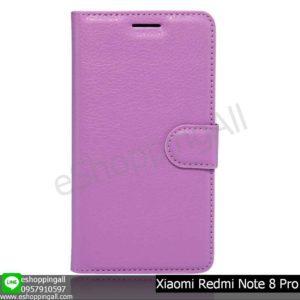 MXI-009A503 Xiaomi Redmi Note 8 Pro เคสมือถือเสี่ยวมี่แบบหนังฝาพับ