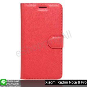 MXI-009A506 Xiaomi Redmi Note 8 Pro เคสมือถือเสี่ยวมี่แบบหนังฝาพับ
