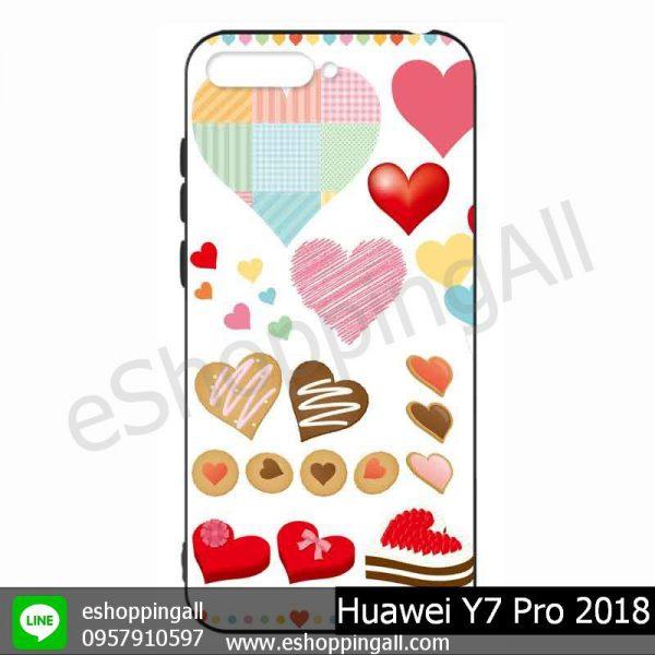 MHW-020A103 Huawei Y7 Pro 2018 เคสมือถือหัวเหว่ยแบบยางนิ่มพิมพ์ลาย