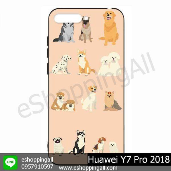 MHW-020A104 Huawei Y7 Pro 2018 เคสมือถือหัวเหว่ยแบบยางนิ่มพิมพ์ลาย