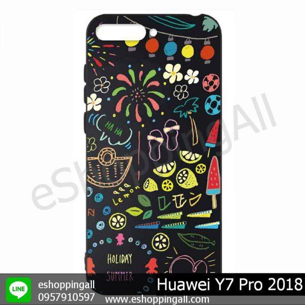 MHW-020A105 Huawei Y7 Pro 2018 เคสมือถือหัวเหว่ยแบบยางนิ่มพิมพ์ลาย