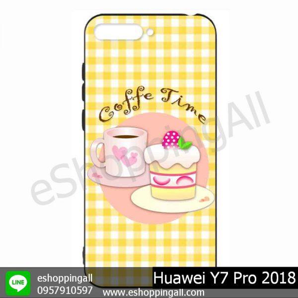 MHW-020A107 Huawei Y7 Pro 2018 เคสมือถือหัวเหว่ยแบบยางนิ่มพิมพ์ลาย