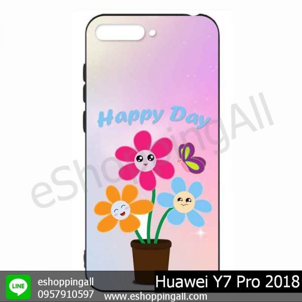 MHW-020A108 Huawei Y7 Pro 2018 เคสมือถือหัวเหว่ยแบบยางนิ่มพิมพ์ลาย