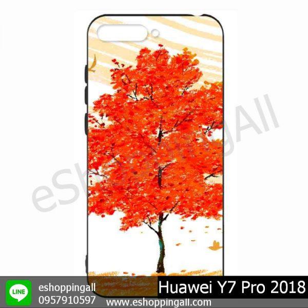 MHW-020A111 Huawei Y7 Pro 2018 เคสมือถือหัวเหว่ยแบบยางนิ่มพิมพ์ลาย