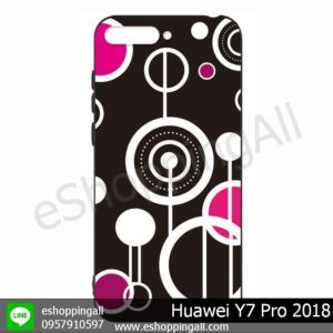 MHW-020A112 Huawei Y7 Pro 2018 เคสมือถือหัวเหว่ยแบบยางนิ่มพิมพ์ลาย