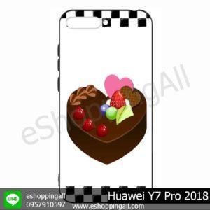 MHW-020A113 Huawei Y7 Pro 2018 เคสมือถือหัวเหว่ยแบบยางนิ่มพิมพ์ลาย