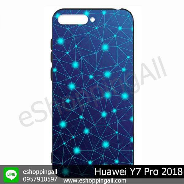 MHW-020A114 Huawei Y7 Pro 2018 เคสมือถือหัวเหว่ยแบบยางนิ่มพิมพ์ลาย