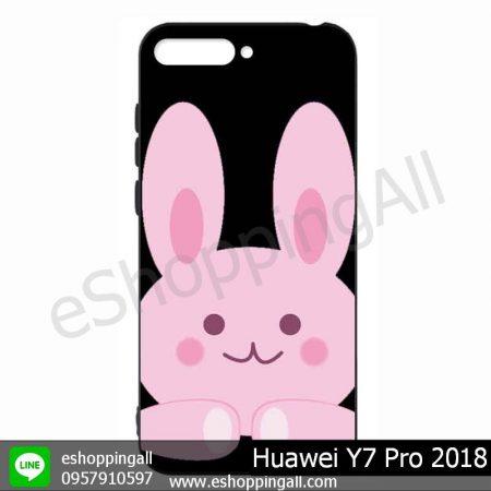 MHW-020A115 Huawei Y7 Pro 2018 เคสมือถือหัวเหว่ยแบบยางนิ่มพิมพ์ลาย