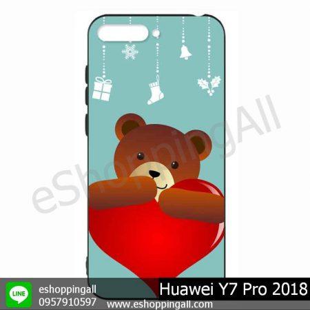 MHW-020A101 Huawei Y7 Pro 2018 เคสมือถือหัวเหว่ยแบบยางนิ่มพิมพ์ลาย