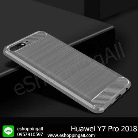 MHW-020A202 Huawei Y7 Pro 2018 เคสมือถือหัวเหว่ยยางนิ่มกันกระแทก