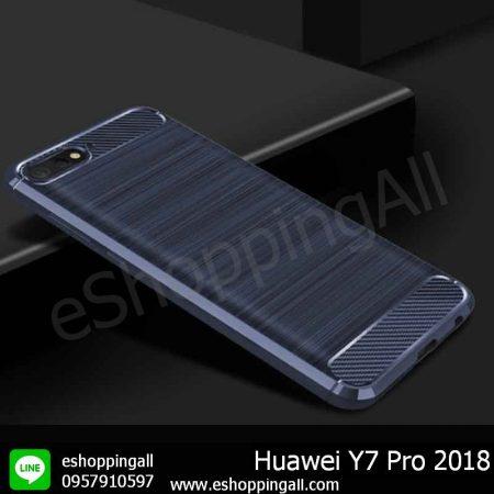 MHW-020A203 Huawei Y7 Pro 2018 เคสมือถือหัวเหว่ยยางนิ่มกันกระแทก