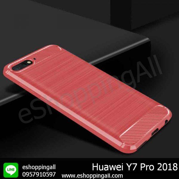 MHW-020A204 Huawei Y7 Pro 2018 เคสมือถือหัวเหว่ยยางนิ่มกันกระแทก