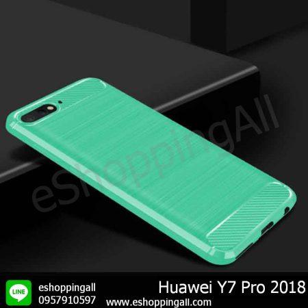 MHW-020A205 Huawei Y7 Pro 2018 เคสมือถือหัวเหว่ยยางนิ่มกันกระแทก