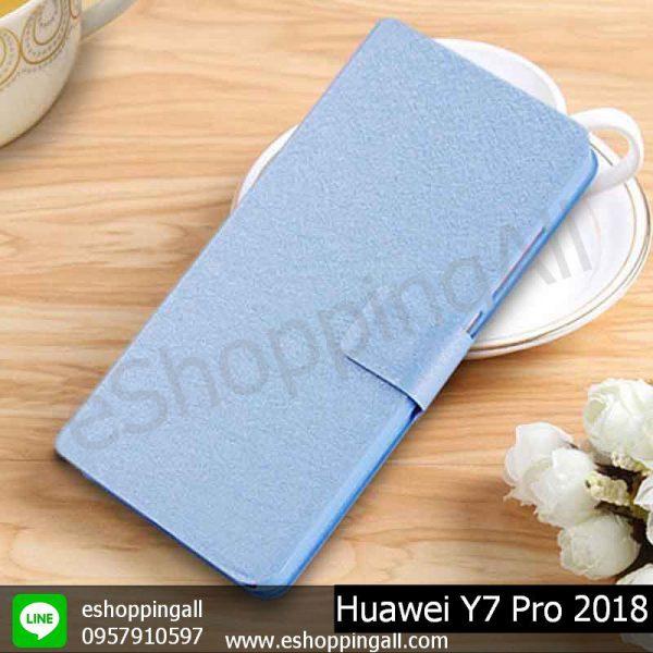 MHW-020A302 Huawei Y7 Pro 2018 เคสมือถือหัวเหว่ยฝาพับ