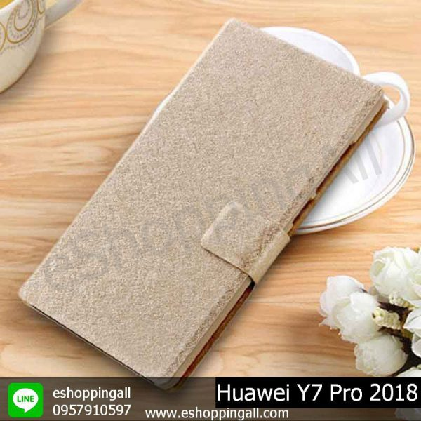 MHW-020A303 Huawei Y7 Pro 2018 เคสมือถือหัวเหว่ยฝาพับ