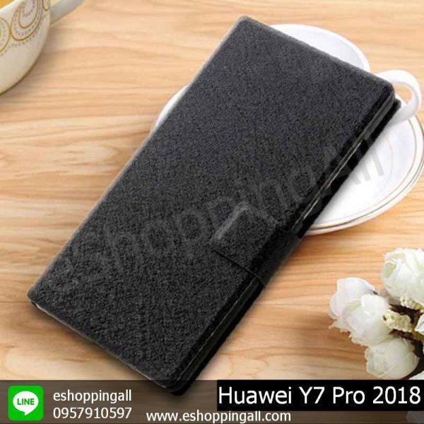 MHW-020A304 Huawei Y7 Pro 2018 เคสมือถือหัวเหว่ยฝาพับ