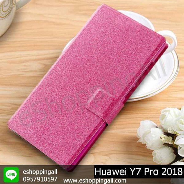 MHW-020A305 Huawei Y7 Pro 2018 เคสมือถือหัวเหว่ยฝาพับ