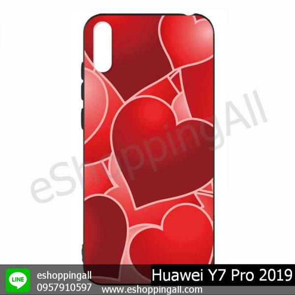 MHW-021A104 Huawei Y7 Pro 2019 เคสมือถือหัวเหว่ยแบบยางนิ่มพิมพ์ลาย